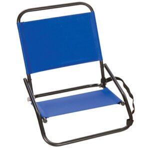 Use a beach chair as a cheap flexible seating option in classrooms.